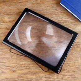 Лупы - Лупа-столик 3х, для чтения книг, с подсветкой, 20-27,5см, 0