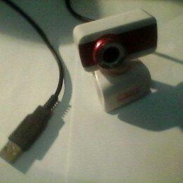 Веб-камеры - Вэбкамера CBR CW 832M Red, 0