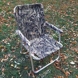 Походная мебель - Кресло-шезлонг медведь 2, 0