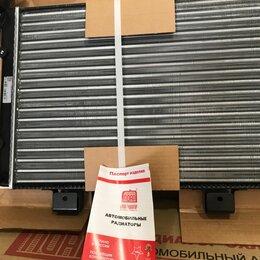 Отопление и кондиционирование  - Радиатор охлаждения ВАЗ 2107, 0