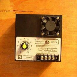Электрические щиты и комплектующие - Регулятор мощности с дополнительным обдувом 4 кВт, 0