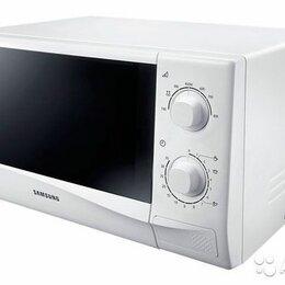Микроволновые печи - Микроволновая печь Samsung с грилем, 0