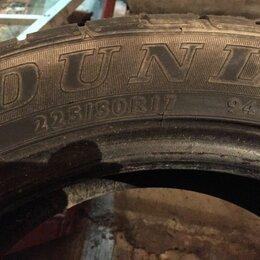 Шины, диски и комплектующие - Шины Dunlop225/50 R17 б/у-4шт, 0