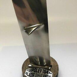 Сувениры - Лопатка-сувенир(супер подарок) из турбины легендарного авиалайнера ТУ-154м., 0