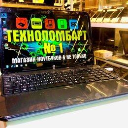 Ноутбуки - Мощный HP A8-2.8GHz./750Gb+AMD Radeon HD 7670M, 0