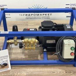 Аксессуары и запчасти для пневмоинструмента - Аппарат высокого давления комплект, 0