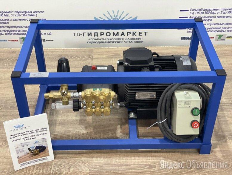 Аппарат высокого давления комплект по цене 60482₽ - Мойки высокого давления, фото 0