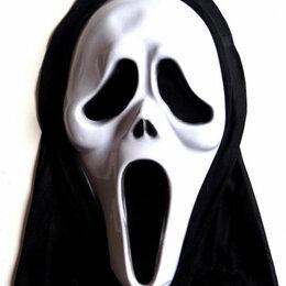 Карнавальные и театральные костюмы - Карнавальная маска Крик, 0