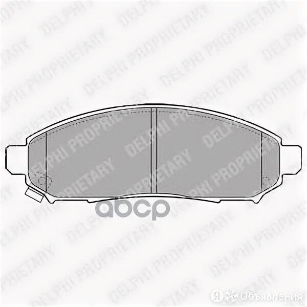 Колодки Тормозные Nissan Navara/Pathfinder 2.5d 05- Передние Delphi арт. LP2011 по цене 2050₽ - Тормозная система , фото 0