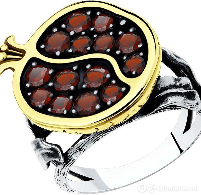 Кольцо SOKOLOV 92011937_s_18 по цене 3350₽ - Кольца и перстни, фото 0