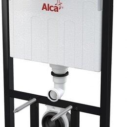 Унитазы, писсуары, биде - Инсталляция для унитаза ALCAPLAST AM101/1000 с бачком, для гипсокартона, 0