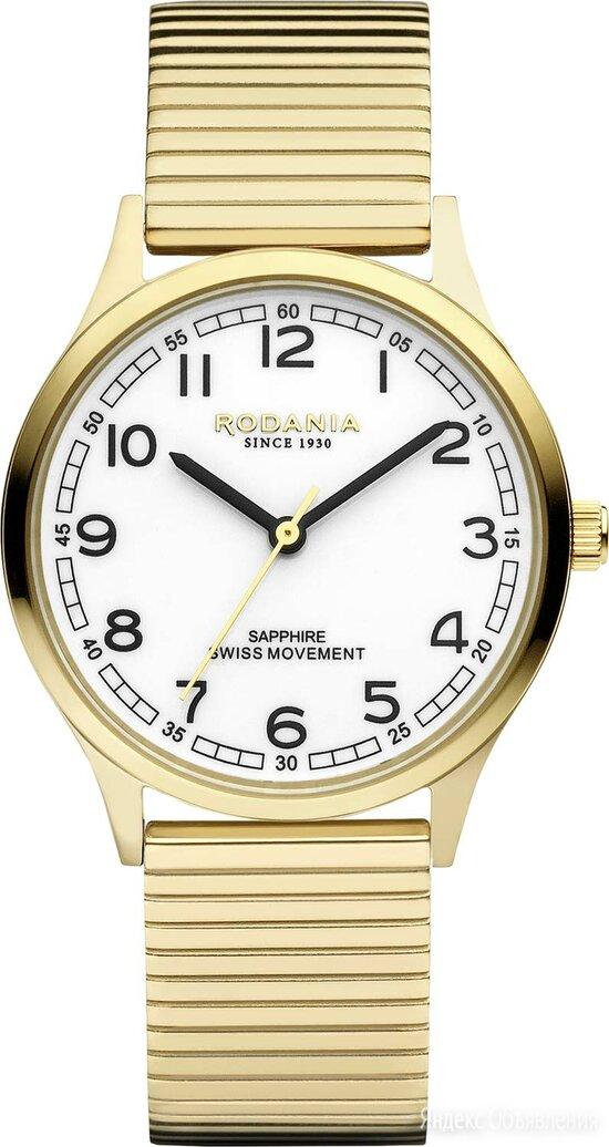 Наручные часы Rodania R22011 по цене 12090₽ - Умные часы и браслеты, фото 0