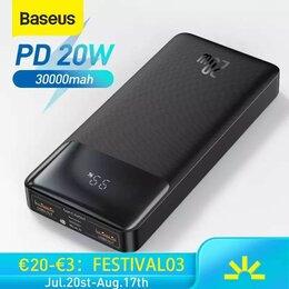 Универсальные внешние аккумуляторы - Внешний аккумулятор Baseus 30000, 0
