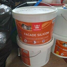 Краски - Краска tikkurila facade silicon фасадная 9л база с, 0