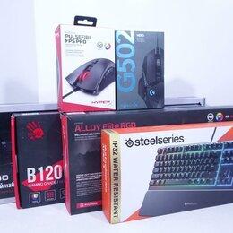 Клавиатуры - Клавиатуры / мыши / наушники игровые и офисные, 0