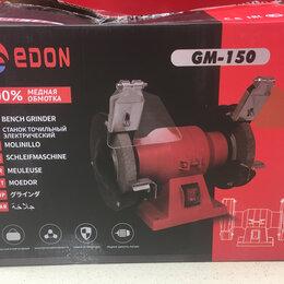 Станки и приспособления для заточки - Станок точильный Edon GM-150, 0