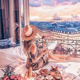 Экскурсии и туристические услуги - Отдых в Париже Артикул : GX 29269, 0