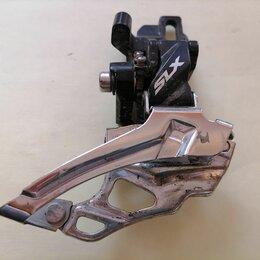 Прочие аксессуары и запчасти - Передний переключатель Shimano SLX FD-M676-D, 0