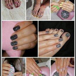 Товары для наращивания ногтей - Ногтевой сервис , 0