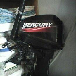 Двигатель и комплектующие  - Mercury 15 2-х тактный мультирумпель, 0