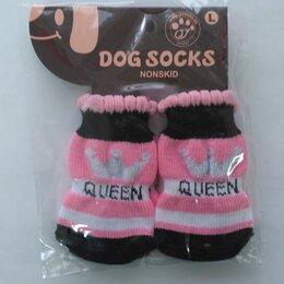 Аксессуары для амуниции и дрессировки  - Носки для собак 4шт QVEEN Z007 , 0