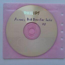 Программное обеспечение - Acronis Disk Director Suite 10, 0