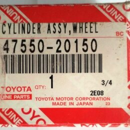 Тормозная система  - Цилиндр тормозной колесный (новый, оригинал), 0