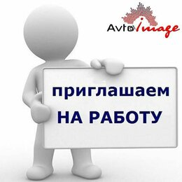 Автоэлектрики - установщик дополнительного оборудования, 0