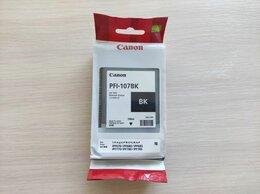 Картриджи -  Картридж Canon PFI-107BK, 0