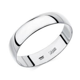 Кольца и перстни - 1406108039 Кольцо (Au 585) (17.0) Алмаз-Холдинг, 0