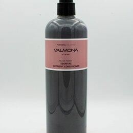 Маски и сыворотки - Укрепляющий кондиционер с черным пионом  Valmona Black Peony Seoritae Nutrient C, 0