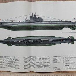 Постеры и календари - плакат средняя дизельная подводная  лодка типа Щ, 0