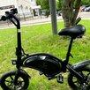 Электровелосипед Kugoo V1 по цене 25000₽ - Мототехника и электровелосипеды, фото 8