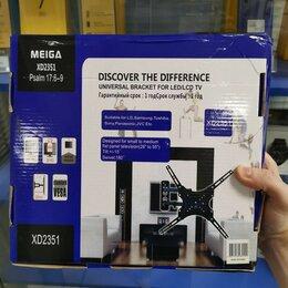 Кронштейны и стойки - Meiga xd2351 кронштейн, 0