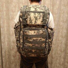 Рюкзаки - Рюкзак тактический 42 л, 0