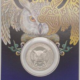 Монеты - Казахстан 100 тенге 2019 Филин (Сова) UKI BU блистер арт. 18146, 0