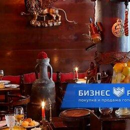 Общественное питание - Раскрученный ресторан в Западном округе Москвы, 0