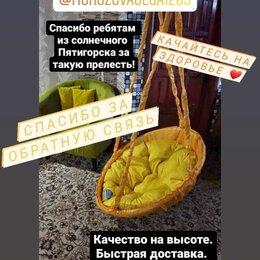 Качели, шезлонги - Подвесное кресло качели желтые, 0