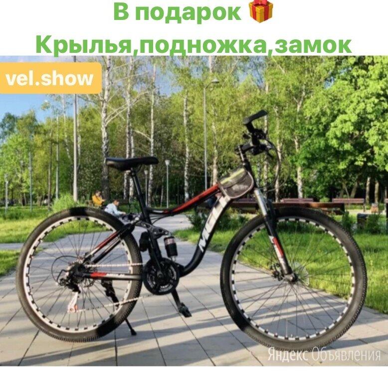 Велосипед новый (магазин) по цене 10490₽ - Велосипеды, фото 0