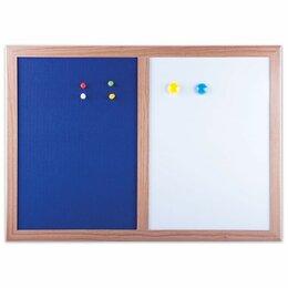 Доски - Доска текстильная/магнитно маркерная для объявлени, 0