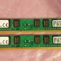 Модули памяти - Kingston 8GB 2x4GB 1600MHz DDR3 низкопрофильная, 0