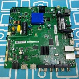 Запчасти к аудио- и видеотехнике - материнская плата TP.MS6486.PB756, 0