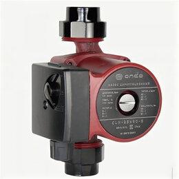 Тепловые насосы - ONDO Насос циркуляционный СLM 25x60x130 PCLM-2560S, 0