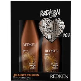 Наборы - Подарочный набор Redken All Soft Mega, 0