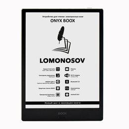 Электронные книги - Электронная книга Onyx boox Lomonosov Black, 0