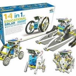 Конструкторы - Конструктор на солнечных батареях 14 в 1 educational solar robot, 0