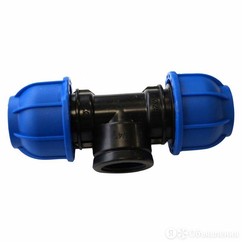 Переходной тройник Boutte 9275402 по цене 1500₽ - Комплектующие водоснабжения, фото 0