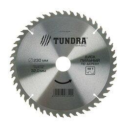 Для дисковых пил - Диск пильный по дереву TUNDRA, точный рез, 230 х 32 мм (кольца на 20, 16), 48..., 0