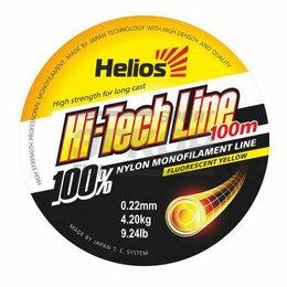 Леска и шнуры - Леска монофильная Helios Hi-tech Line Nylon Fluorescent Yellow 100 м (х4), 0