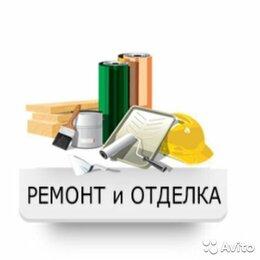 Мастера - Мастер-универсал строительно-отделочных работ, 0